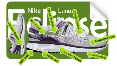 NikeLunarEclipse3.S.G