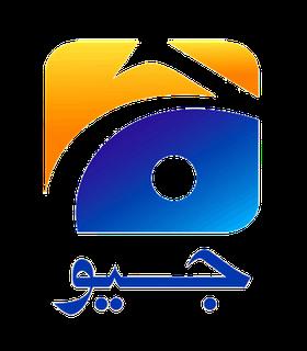 Free Jobs site, free online jobs, Jobs in Pakistan, jobs in UAE ...