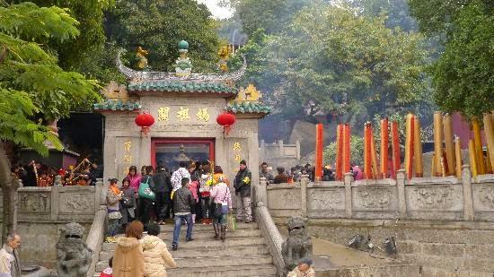 http://media-cdn.tripadvisor.com/media/photo-s/02/4c/0d/63/a-ma-temple-in-2012-during.jpg