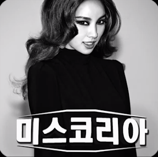 Lee Hyori (이효리) - 미스코리아 (Miss Korea) [Digital Single]