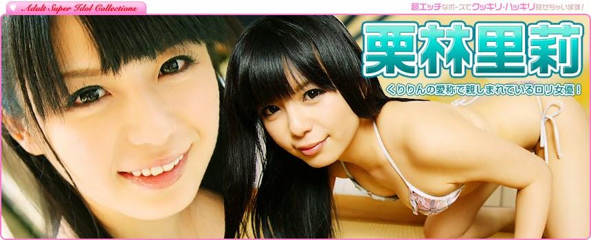 DGC No.1171 Riri Kuribayashi 07010