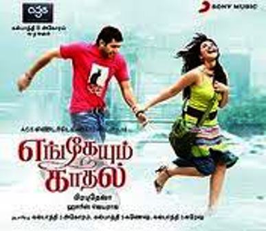 Watch Engeyum Kadhal (2011) Tamil Movie Online