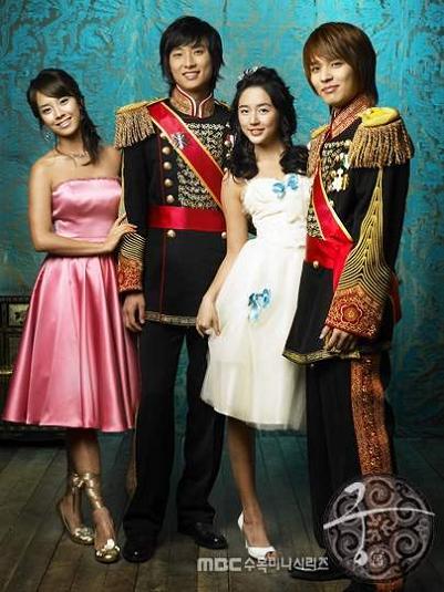 SINOPSIS Princess Hours / Goong Episode 1-24 Episode Terakhir