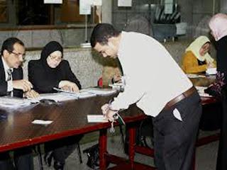 الاستفتاء على دستور 2013