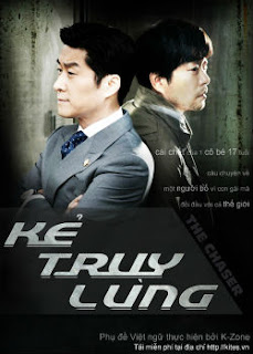 Kẻ Truy Lùng - The Chaser -  추적자