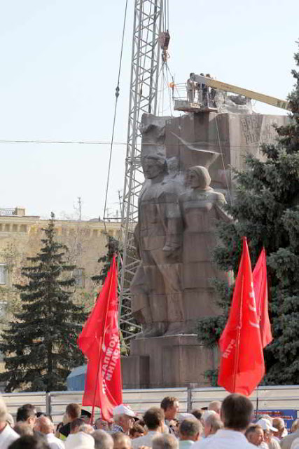 Фото Укринформ: харьковские коммунисты митингуют