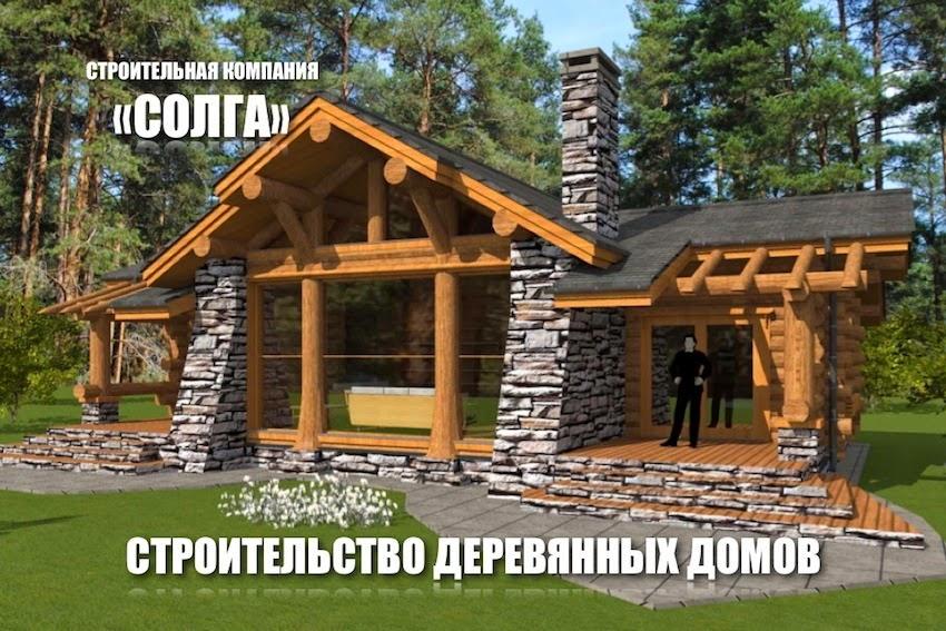 Срубы Проекты Домов