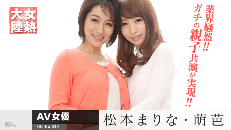 JAV Online Old & young girls to emulate another girl oral sex 072415 292 Matsumoto