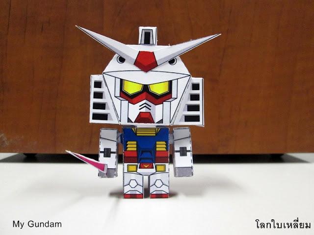 Gundam Paper Toy