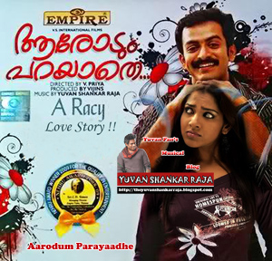 Aarodum Parayadhe Malayalam Movie Album/CD Cover