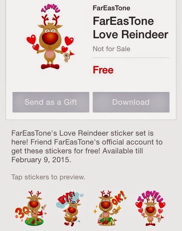 FarEasTone Love Reindeer