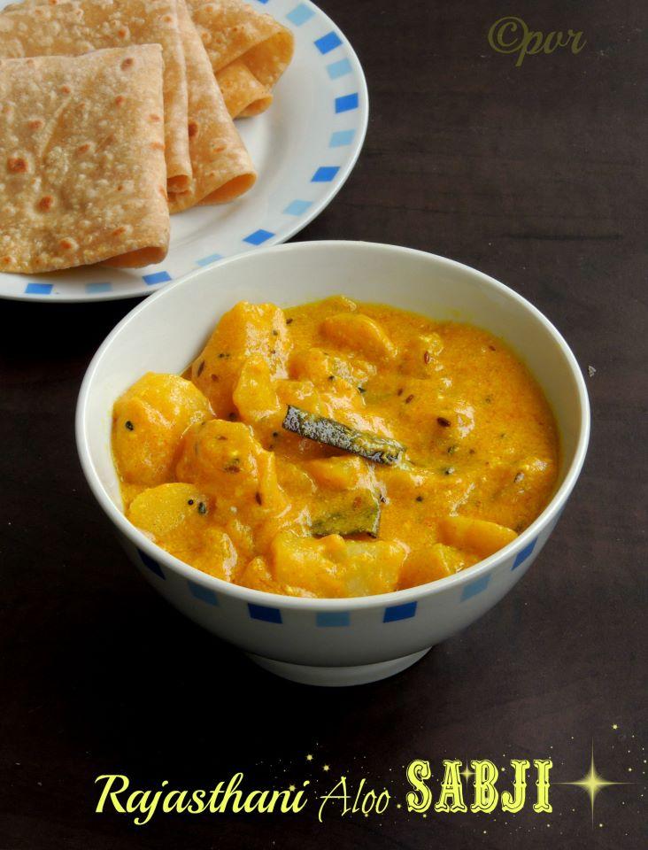Priyas versatile recipes rajasthani aloo sabji rajasthani aloo sabji forumfinder Choice Image