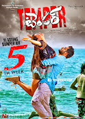 Temper movie 2nd week wallpapers-thumbnail-2