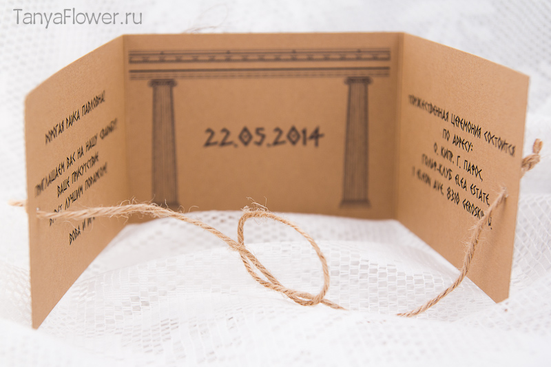 приглашения на свадьбу с узелком