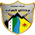 Siwar El-Reqa Tugayı savaşçısı Kobanê'de toprağa verildi