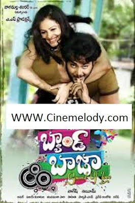 Band Baaja Telugu Mp3 Songs Free  Download -2013
