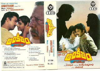 Ankitham Telugu Mp3 Songs Free  Download 1976