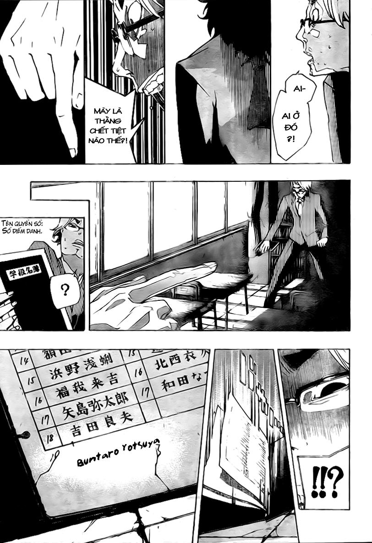 Kiben Gakuha, Yotsuya Senpai no Kaidan chap 7 Trang 12 - Mangak.info