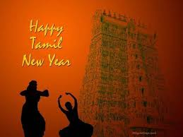 Happy_Tamil_New_year_greeting_wishes_for _Family_Friends_2015