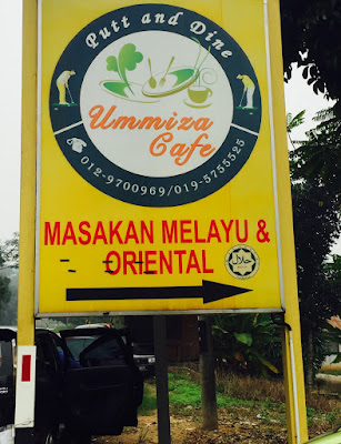 Ummiza Cafe