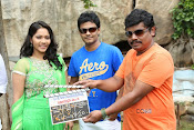 Chunni Movie launch photos-thumbnail-13