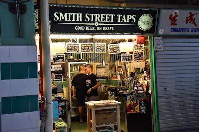smith street market