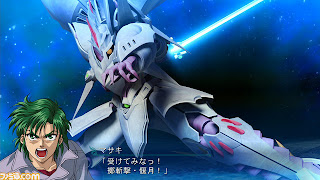 Super Robot Wars OG Saga Masou Kishin III: Pride of Justice