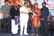 Itlu Prematho movie audio launch-thumbnail-9