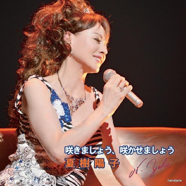 夏樹陽子の画像 p1_25