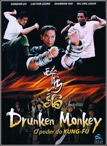 Download Drunken Monkey O Poder do Kung Fu DVDRip AVI Dual Áudio + RMVB Dublado
