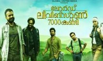 Lord Livingstone 2015 Malayalam Movie watch Online