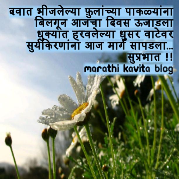 Hindi literature  Wikipedia