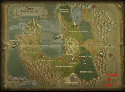 Гайд по травничеству в MMORPG игре Аллоды Онлайн