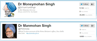 @PMOIndia Joke