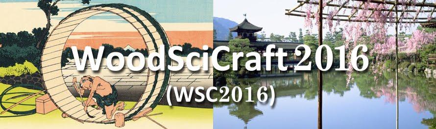 WoodSciCraft 2016 (WSC2016) Kyoto, Japan (日本語)