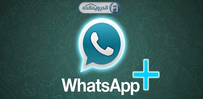 logo,icon,image,picture,whatsapp+,mod,plus,terbaru,latest,version