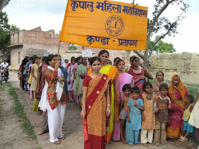 Jagadguru Kripaluji Maharaj girls' school dowry rally