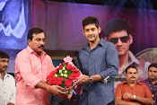 Aagadu audio release function photos-thumbnail-18