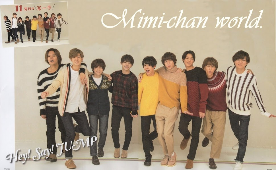 Mimi-chan world.