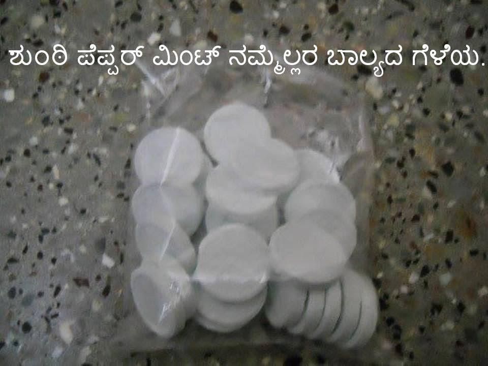 """Search Results for """"Kannada Kavanagalu Hd Wallpaper"""" – Calendar ..."""
