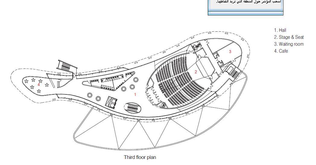 Georgia Aquarium Floor Plan Architecture Competition