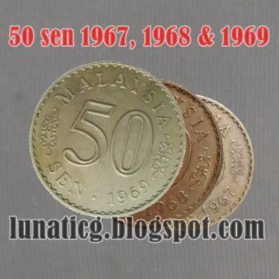 50 sen 1967 1968 1969