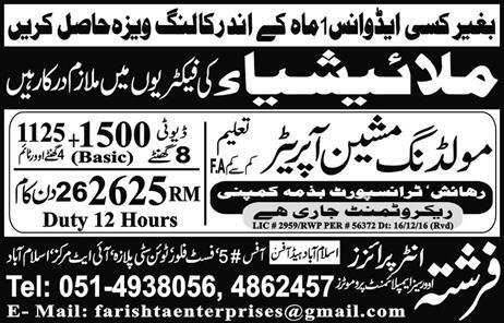 Jobs In stan Malaysia Jobs on