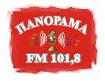 Ακούστε live Panorama Fm 101,8 Greek Pop Περιοχή: Πτολειμαϊδα Web: panoramafm.gr