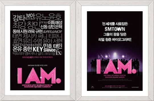 smtown i am movie eng sub download