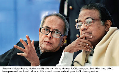 P Chidambaram and Pranab Mukherjee
