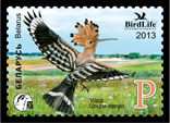 Belarus:  Bird of the Year: Hoopoe - www.belpost.by