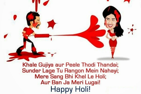 Best Happy Holi 2015 SMS Wishes in Advance