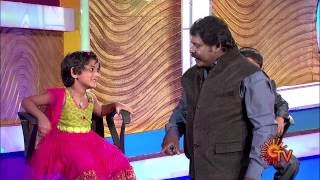 Kutty Chutties Promo1,2 20-10-2013 Episode 51