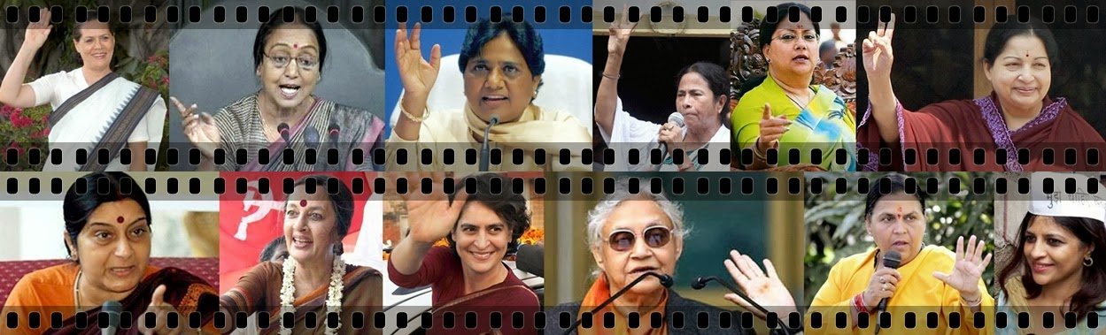 women in indian politics Women have had a hard time in indian politics, with very few making the cut in  state and central elections but despite the dismal state of affairs,.